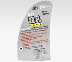 Quality Label/Tag Adhesive Label for sale