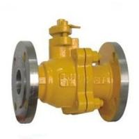 Buy cheap Gas ball valve from wholesalers