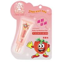 Buy cheap Baby Lip Gel from wholesalers