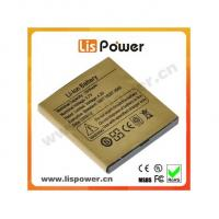 China High Capacity Rehargeable Gb T18287 Battery I9+++ For I9 Phone 2800Mah on sale