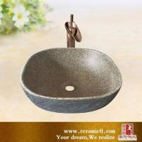 Buy cheap Latest basin Porcelain Basin from wholesalers