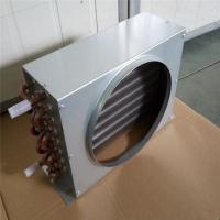 Buy cheap Air Conditioner Condenser Coil from wholesalers
