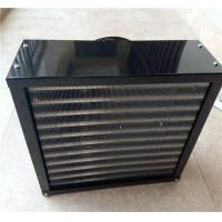 Buy cheap Condenser Coils from wholesalers