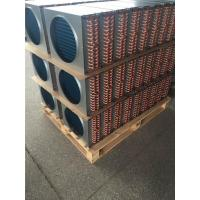 Buy cheap Ice Maker Condenser Coil from wholesalers