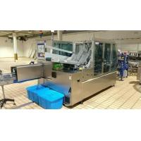 Buy cheap Second hand Packing machine from wholesalers