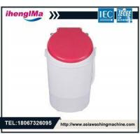 Buy cheap Light Weight Spple Cover Popular Single Semi-Automatic Washing Machine Washing Capacity Is 2.6kg from wholesalers