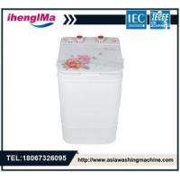 Buy cheap Top Loading Compact Single Semi-automatic Washing Machine Washing Capacity Is 4kg from wholesalers