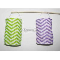 Spring Backyard Paper Lanterns Craft 10 X 15 Cm Handmade With Wave Pattern Manufactures