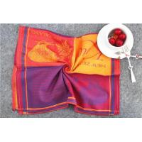 BSCI China manufacturer hot sale high quality tea towel Manufactures