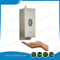 China Commercial Grade Stainless Steel Wall Mounted Automatic Bathroom Liquid Soap Dispenser on sale