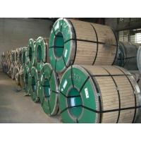 China Stainless steel 410 Stainless steel coil plate on sale