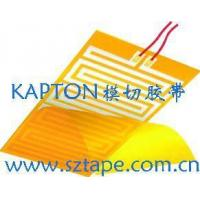 Buy cheap KAPTON die Tape from wholesalers