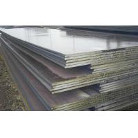 Buy cheap Low Alloy Steel Plate from wholesalers