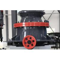 Buy cheap HST Cone Crusher from wholesalers