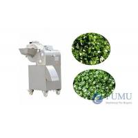 Buy cheap Leafy Vegetable Cutter Machine from wholesalers