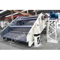 Buy cheap Vibrating Sieving Machine from wholesalers