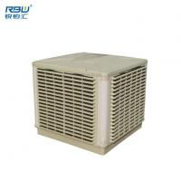 Buy cheap Air Cooler Downwards Outlet Window Air Cooler from wholesalers