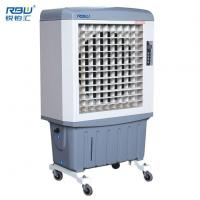 Buy cheap Air Cooler Portable Industrial Air Cooler from wholesalers