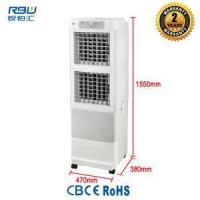 Buy cheap Air Cooler Water Commercial Air Cooler from wholesalers
