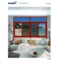 Buy cheap Sliding Window HT118 Sliding Window from wholesalers