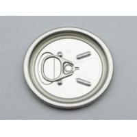 Buy cheap Ring Pull Type 200 from wholesalers