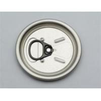 Buy cheap Ring Pull Type EN 200 from wholesalers