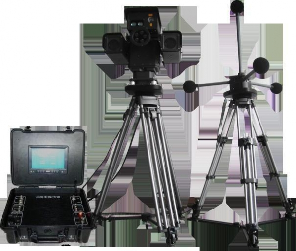 Quality Special environmental monitoring system for sale