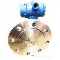 Differentail Level pressure transmitter Manufactures