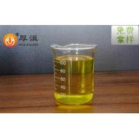 China ADP2000F Water dispersible agent on sale