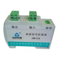 Buy cheap One-way Control Signal Surge Protection Device from wholesalers