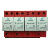 Three-phase Power Supply SPD(25KA) Manufactures