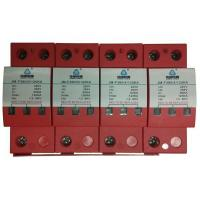 Buy cheap Three-phase Power Supply SPD(120KA) from wholesalers