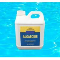 Algaecide Multifunctional Algaecide Manufactures