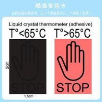 Buy cheap Thermochromic series from wholesalers