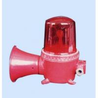 Buy cheap DHY-102 WARNING LAMP from wholesalers