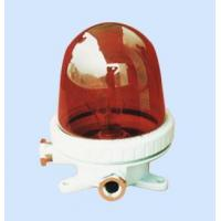 Buy cheap DZH-7A MAST OBSTACLE LAMP from wholesalers