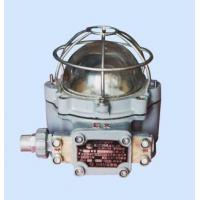 DF-103、105B EXPLOSION-PROOF LAMP Manufactures
