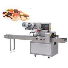 Quality horizontal Reciprocating pillow packaging machine for sale