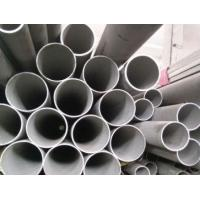 Stainless Steel Pipe Schedule 40 Stainless Steel Pipe Manufactures
