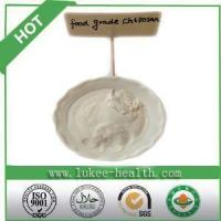 Buy cheap China Supplier New Batch Low Price Food Grade Chitosan from wholesalers
