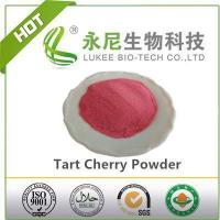 Tart Cherry Juice Concentrate Powder Manufactures