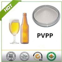 CAS 25249-54-1 Good Price Crospovidone Food Grade PVPP Manufactures