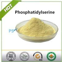 China Phosphatidylserine PS Powder With Best Price on sale