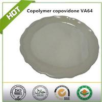 Copovidone PVP VA64 For Pharmaceutical Manufactures