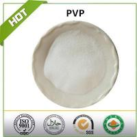 PVP K30 Raw Material As Dispersant For Medicines Use Manufactures