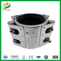 Buy cheap Pipe Repair Clamp AISI 304 Stainless Steel Pipe Repair Coupling from wholesalers