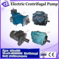 50mm industrial domestic inline water pressure pump centrifugal electric automatic booster pump Manufactures