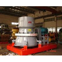 Buy cheap TYP(GP) Cone Crusher from wholesalers