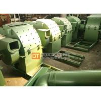 Buy cheap Multifunctional hammer crusher from wholesalers