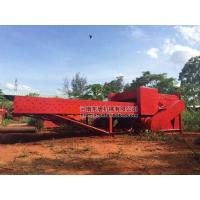 Buy cheap Large scale straw crusher from wholesalers